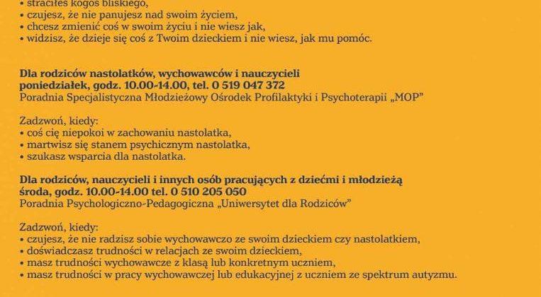Psychologiczne centrum wsparcia dla uczniów, rodziców i nauczycieli